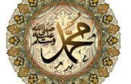 Chi è Muhammad ?