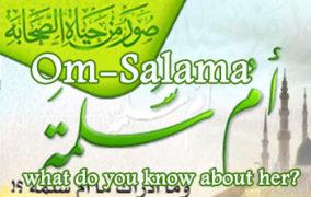 OM SALAMA (la madre dei credenti)