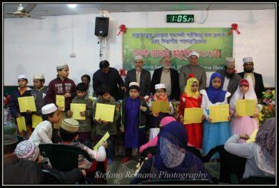 Festa premiazione Madrasa a Tor Pignattara