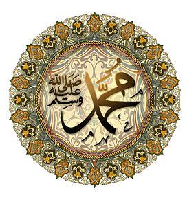 Muhammad's_name
