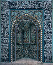 La fine di Ramadhan