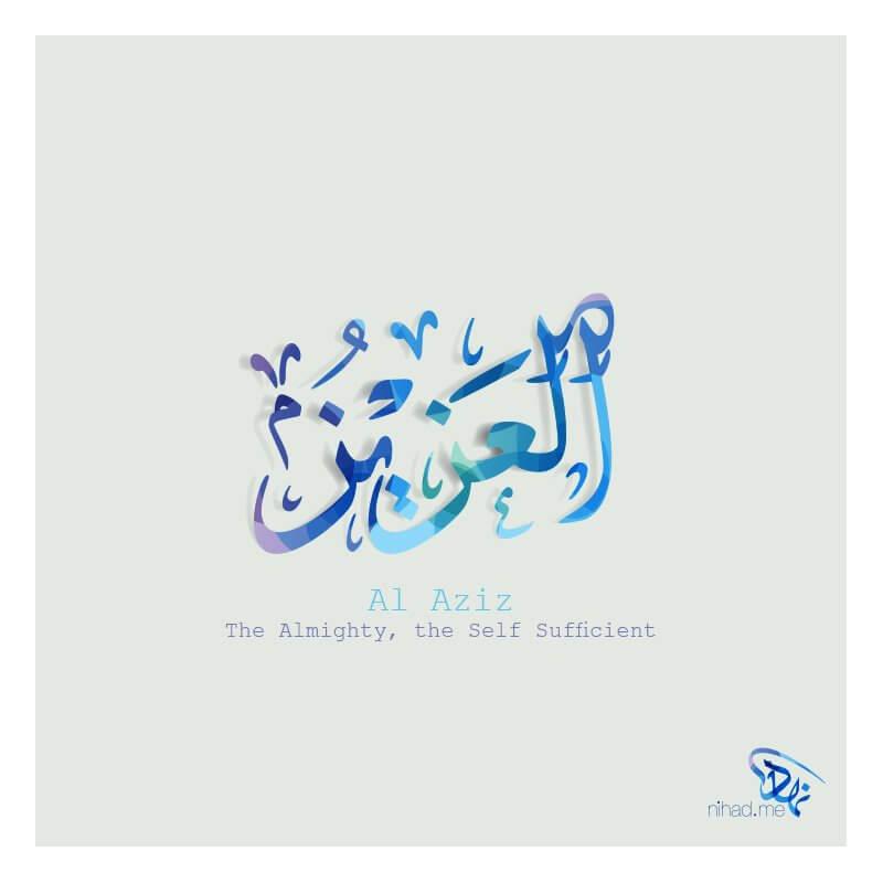 08-Allah-Names-Al-Aziz-800x800
